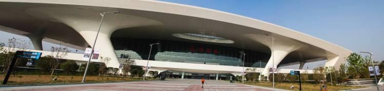 hangzhou dong zhan